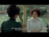 Гранд Отель 2x06 (русские субтитры)