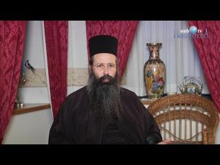 Архимандрит Георгий Хризостому рассказывает о старце Герасиме Микраяннаните (часть 2)