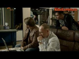 Братство десанта 9 серия 2012