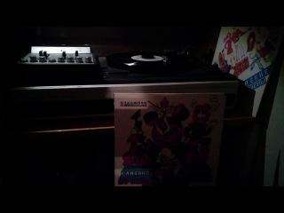 melodija - 103 B - stereo Песня атаманши разбойников из Бременских музыкантов