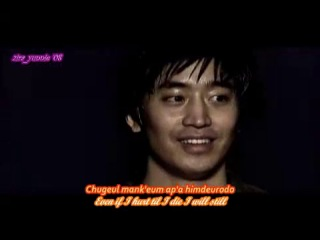 [2008] Shinhwa - Destiny of Love MV [romanisationeng sub]