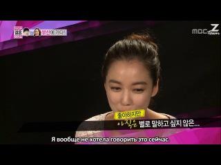 Молодожёны / We Got Married ЧАСТЬ 2 - Тэмин и НаЫн - 27 эпизод; Ли Со Ён и Юн Хан - 7 эпизод; Чжон Ю Ми и Чжон Джун Ён - 7 эпизод;
