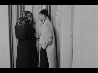 Бела Тарр, Проклятие, 1988