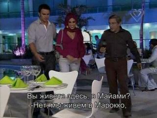 El Clon Клон 2010 51 серия рус субтитры