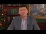 Поздравление пастора Андрея Тищенко, с новым 2014 годом !_HD