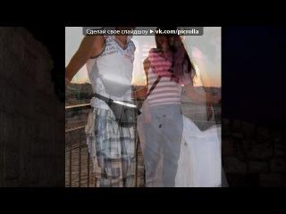 «израиль» под музыку Еврейская народная песня - Хава нагила. Picrolla