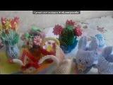 Модульне орегами и бисероплетение под музыку дзи-дзьо  - сусид (PrimeMusic.ru). Picrolla