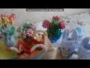 «Модульне орегами и бисероплетение» под музыку дзи-дзьо - сусид PrimeMusic.