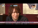 [TV] 20130525 OUSAMA NO BRUNCH - Kame part [rus sub]