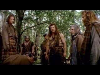 Западное историческое кино. Храброе сердце / Braveheart (1995)