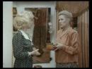 Быть влюбленным (1992)