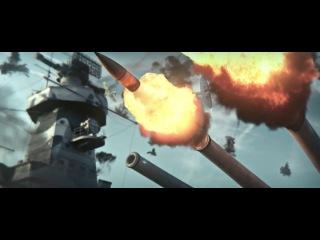 War Thander