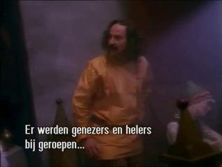 7. Солдат и Смерть- Сказочник (1988, Великобритания, The Storyteller)