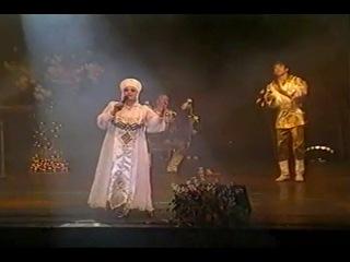Надежда Кадышева и ансамбль ''Золотое кольцо'' - Цыганочка (Союз-16) (1995)