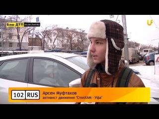 Мнение 50cent о детях из СтопХам Уфа