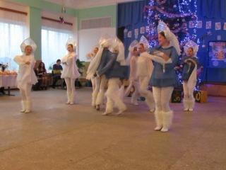 Танец снегурочек (Потолок ледяной, дверь скрипучая)