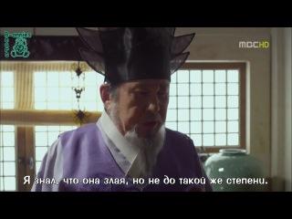 Аран и Магистрат / Arang and the magistrate (15/20)