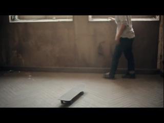 Танец на скейтборде. [Kilian Martin]
