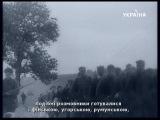 1941 Запрещенная правда(фильм 1 из 5).Гроза над Европой.avi