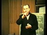 В.А. Ефимов - Средства управления миром  Лекция для сотрудников ФСБ