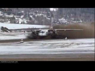 Взлет АН-24 с аэродрома г. Бодайбо