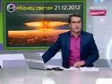 Юмор. Москва 24. Прямой эфир (21-12-2012)