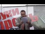 Н.Мишустин о ювенальной юстиции ( 20 апреля 2013 г.) Теги: детский СНИЛС, секспросвет детей, ювенальные технологии, детский секс