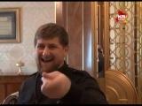 Смех Кадырова