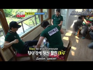 Дже Сок, ХаХа и Тэ Квон играют с Мару(котейкой)