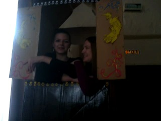 Царевна- Анастасия, и королевна- Анна))) называется-сходим по тихонечку с ума)