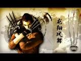cso china 7knife