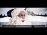 Реп битва Дед Мороз и Санта Клаус