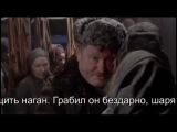 ВИЛЛИ ТОКАРЕВ-ЛЮСЬКА ХУЛИГАНКА!!!
