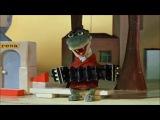 Поздравление с Днем Рождения от Гены Крокодила!