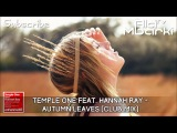 Temple One feat. Hannah Ray - Autumn Leaves (Club Mix)