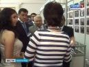 Выставка «Новые горизонты экономического сотрудничества», проходящий в Волгограде в рамках IV Российско-Азербайджанского форума