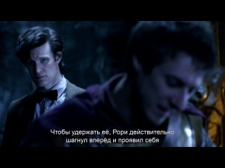 Doctor Who: The Doctors Revisited. The Eleventh Doctor/Доктор Кто: Возвращение к истории. Одиннадцатый Доктор (2013)