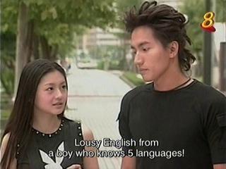 Сад падающих звёзд / Liu xing hua yuan / Meteor Garden - 1 сезон 7 серия (Озвучка)