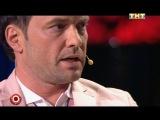 Экзамен по немецкой классической философии - Вадим Галыгин и Виктор Васильев | Comedy Club