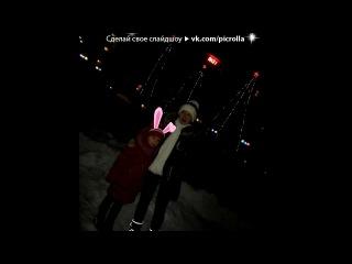 «:)» под музыку 23:45 & 5ivesta Family - Скоро Новый Год 2013. Picrolla