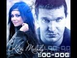 K.Melody feat. Loc-Dog - За тобой