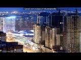 новосиб 2 под музыку Денис БАЗВАНОВ - Новосибирск. Picrolla