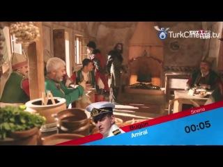 Однажды в Османской империи: Смута - 1 сезон, 11 серия (2012)