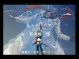 Tengai Makyo The Apocalypse IV - Sega Saturn Opening
