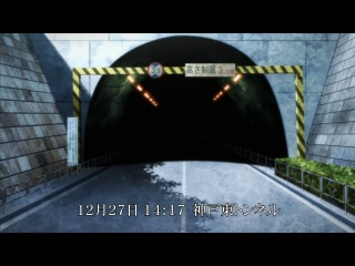Z\X: Зажигание / Z/X: Ignition TV - 5 серия [MVO] [SHIZA.TV]