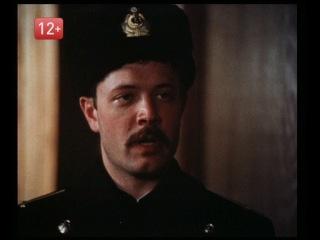 х/ф «Правда лейтенанта Климова»