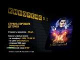 Чемпионат Испании 2013-14 /  20-й тур / Эспаньол - Сельта