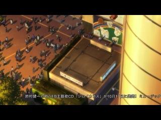 Animeland.su_Код: Крушитель / Code: Breaker 2 серия [Русская многоголосая озвучка Gezell Studio]