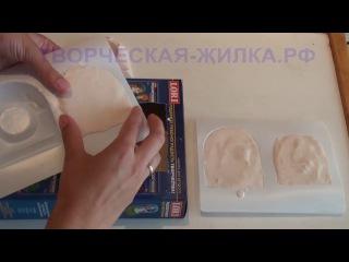 ВИДЕО МАСТЕР-КЛАСС: делаем барельефы из гипса