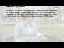 07. Вебинары по генеалогии 1 и 2 - Ответы на вопросы - Часть 1